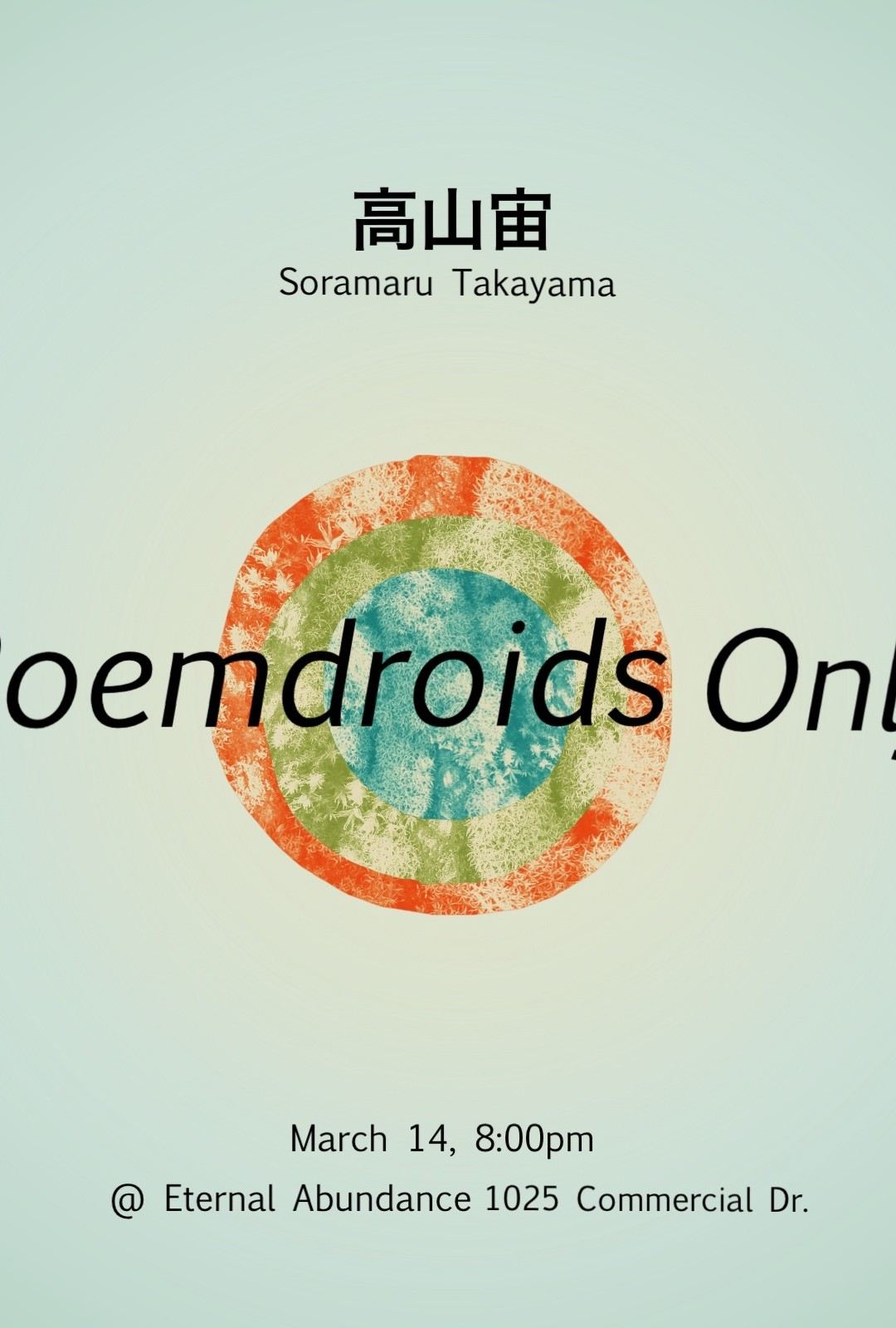 Poemdroids Only