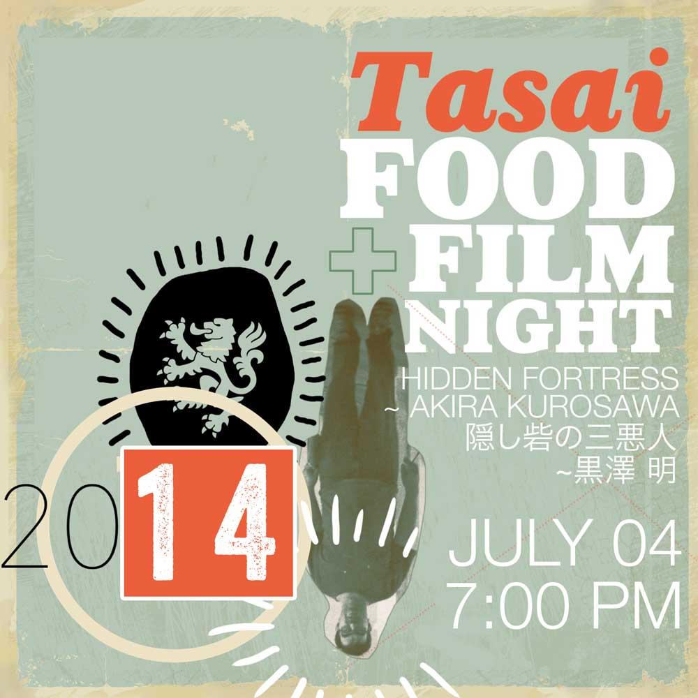 Food + Film Night