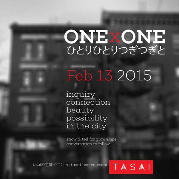 ONExONE February Edition